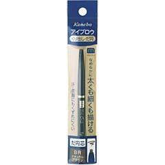 media カネボウ化粧品 アイブロウペンシルAA(だ円)