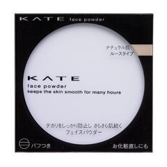 ケイト カネボウ化粧品 フェイスパウダー N