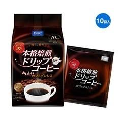 本格焙煎ドリップコーヒー(カフェインレス)