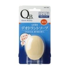 QB薬用デオドラントソープ
