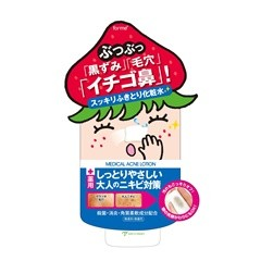 フォーミィ ミックコスモ イチゴ鼻薬用ふきとり化粧水