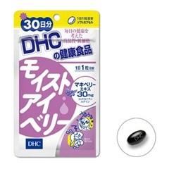 DHC(ディーエイチシー) DHC モイストアイベリー 30日分