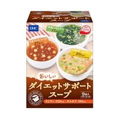 ダイエットサポートスープ