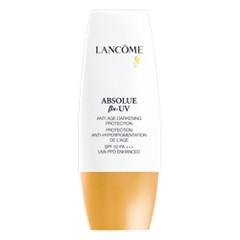 ランコム(Lancôme) ランコム アプソリュ βx UV