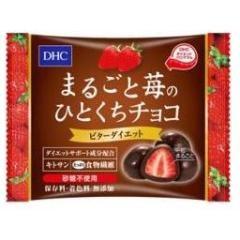 DHC(ディーエイチシー) DHC まるごと苺のひとくちチョコ (ビターダイエット)