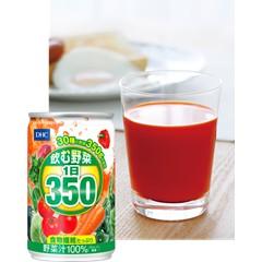 DHC(ディーエイチシー) DHC 飲む野菜1日350