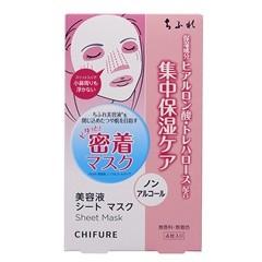 ちふれ ちふれ化粧品 美容液 シート マスク