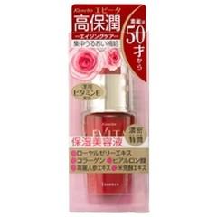 EVITA カネボウ化粧品 モイスチャーエッセンスA