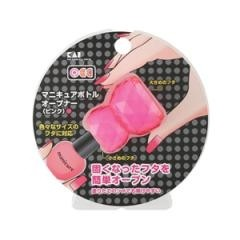 マニキュアボトルオープナー(ピンク)