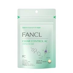 ファンケル(FANCL) ファンケル クリアコントロールAC