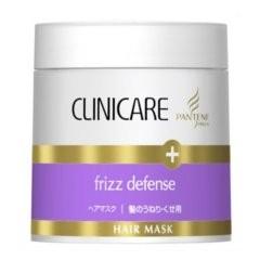 髪のうねり・くせ用 ヘアマスク