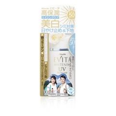 EVITA カネボウ化粧品 ホワイトニングUVプロテクター