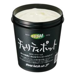 ラッシュ(LUSH) ラッシュ チャリティポット