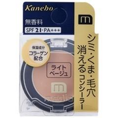 media カネボウ化粧品 コンシーラーa