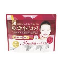 リンクルケア美容液マスク