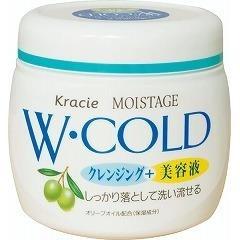 モイスタージュ Wコールドクリーム