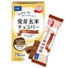 DHC(ディーエイチシー) DHC 発芽玄米チョコバー(ミルクチョコ)