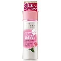 EVITA カネボウ化粧品 ディープモイスチャー ローション