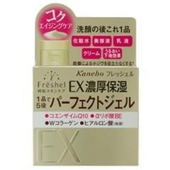 アクアモイスチャージェル(EX)