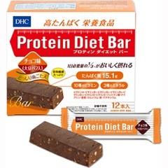 DHC(ディーエイチシー) DHC プロティンダイエットバー チョコ味(大豆パフ入)