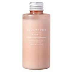 エイジングケア乳液・高保湿タイプ 150ml