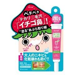 イチゴ鼻薬用塗るあぶら取り紙