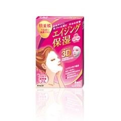 うるおい浸透マスク3D(エイジング保湿)