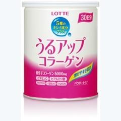 うるアップコラーゲン パウダー缶