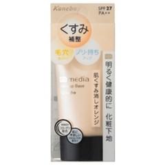 media カネボウ化粧品 メイクアップベースS (オレンジ)