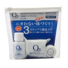 QB薬用デオドラントトライアルキット