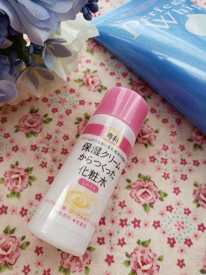 保湿クリームからつくった化粧水