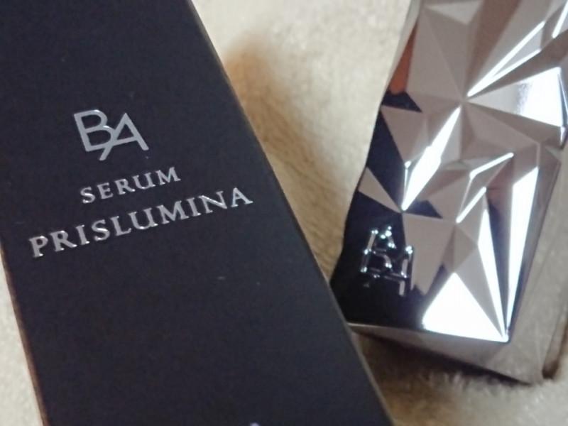 B.A セラム プリズルミナ