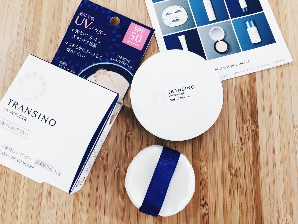 トランシーノ(R) 薬用UVパウダー
