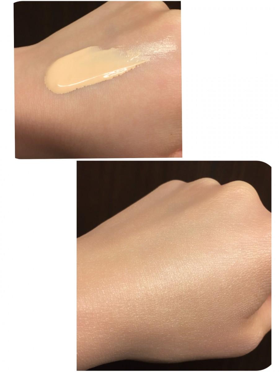 ミネラル UV グロウベース